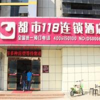 Hotel Pictures: Dushi 118 Qingdao Golden Beach Branch, Huangdao