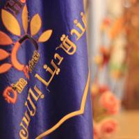 Hotel Pictures: Dina Palace, Marsa Matruh