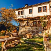 Hotel Pictures: Guest House Vesko & Suzi, Kovačevica