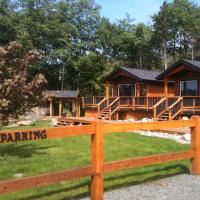 Hotel Pictures: Ecoscape Cabins, Port Hardy