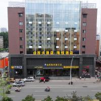 Zdjęcia hotelu: Shanxi Haiyue Hotel, Taiyuan