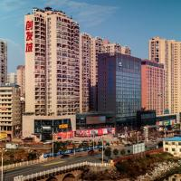 Hotelbilder: Days Hotel Chuangfacheng, Yongzhou