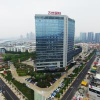 Zdjęcia hotelu: Xiamen Wanjia International Hotel, Xiamen