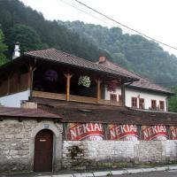 Hotel Pictures: Guest House Gostiona Ilidža, Banja Luka