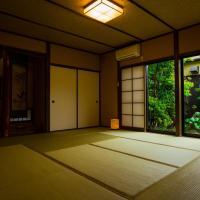Superior Japanese-Style house - Annex