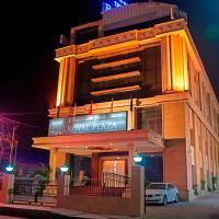 Hotellbilder: Hotel Royal Plaza, Chennai