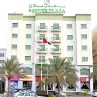Hotel Pictures: Safeer Plaza Hotel Apartments, Muscat