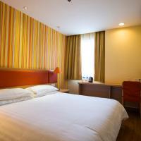 Zdjęcia hotelu: Home Inn Lanzhou Dingxi Road Lanzhou University, Lanzhou