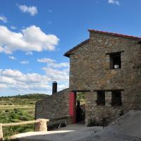Фотографии отеля: Casa Rural El Boixar - El Mirador, Bojar