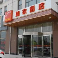 Fotos del hotel: Home Inn Tianjin Meijiang Conference and Exhibition Centre Shiyou Bridge, Tianjin