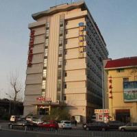 Home Inn Tianjin Shiyijing Road Music College