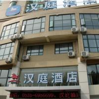 Hotel Pictures: Hanting Express Yantai Development Zone Tiandi Square, Fushan