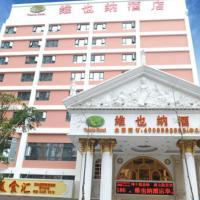 Hotelbilder: Vienna Hotel Shenzhen Huazhisha, Shenzhen