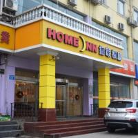 Fotografie hotelů: Home Inn Tianjin Yangliuqing Xinhua Avenue, Tianjin