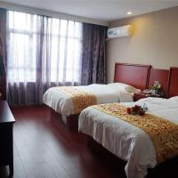 Hotel Pictures: GreenTree Inn Henan ZhouKou WenMing Road Business Hotel, Zhoukou