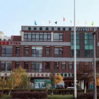 Zdjęcia hotelu: GreenTree Inn Tianjin Jinnan Shuanggang Lishuang Road Shell Hotel, Tianjin