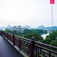 Aroma Tea House (Former Jing Guan Ming Lou Museum Hotel)