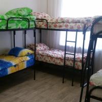 Hotelbilleder: A Hostel, Tjeljabinsk