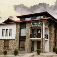 Hotel Pictures: Einstein House & Spa, Marchevo