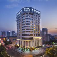 Zdjęcia hotelu: The Pury Hotel, Yiwu