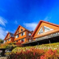 Hotel Pictures: Faraway, Villa La Angostura