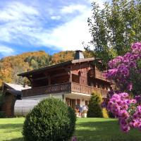 Hotel Pictures: Chalet Shufu, Saint-Jean-d'Aulps