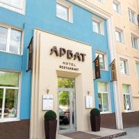 Hotelbilleder: Arbat Hotel, Tjeljabinsk