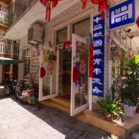 Hotel Pictures: Yangshuo 131 Youth Hostel, Yangshuo