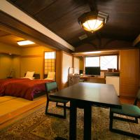 Deluxe Room with Tatami Area with Cypress Bath - Yufu