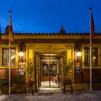 Hotel Pictures: Hotel Huerta Honda, Zafra