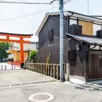 Otabishoan Machiya Residence Inn
