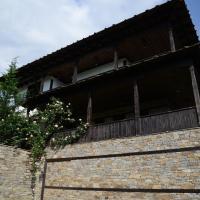 Hotel Pictures: Guesthouse Aiva 2, Leshten