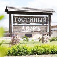 Hotellbilder: Gostiny Dvor Nekhachevo Hotel, Nekhachëvo
