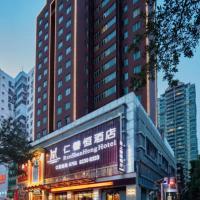 Фотографии отеля: Shenzhen Renshanheng Hotel, Шэньчжэнь