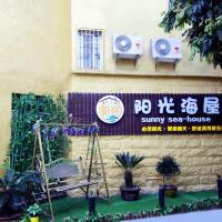 Zdjęcia hotelu: Sunny Sea House, Xiamen