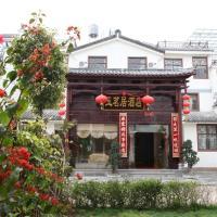 Hotel Pictures: Yumingju Hotel, Tengchong