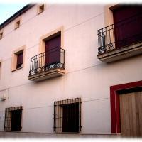 Hotel Pictures: Centro Ornitológico El Primillar, Cañada de Calatrava