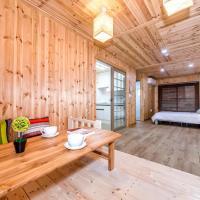 Hotellbilder: Cardinal House, Jeju