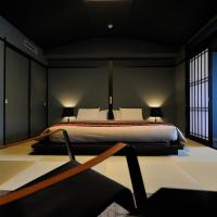 Double Room with Tatami Area