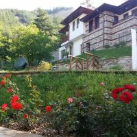 Hotel Pictures: Gergana Houses, Devin