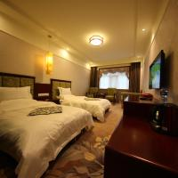 Hotel Pictures: Yilong Business Hotel, Xining