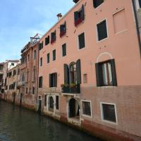 Фотографии отеля: Corte Nova, Венеция