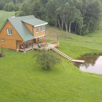 Hotel Pictures: Aratsaare Holiday home, Kõpu