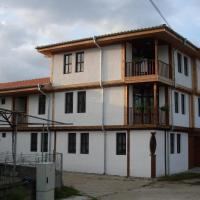 Hotel Pictures: Tsutsovi House, Kalofer
