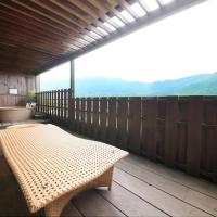 Deluxe Japanese style room with Private Open-Air Bath