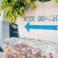 Hotel Pictures: Ayios Therissos Villas, Polis Chrysochous