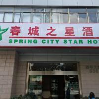 Hotel Pictures: City Star Ji Feng Branch, Kunming
