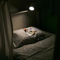 Hotel Pictures: Brusnika Hostel, Petrozavodsk