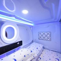 Hotel Pictures: You Wo capsule Hostel, Changsha