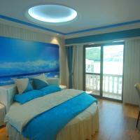 Hotelbilleder: Zhoushan Zhujiajian Chaoyangge Fishing Stay, Zhoushan